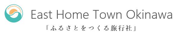 イーストホームタウン沖縄株式会社